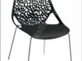 silla-aura-aurelio-restrepo-j-deko-manizales-colombia-mobiliario-muebles-sofas-camas-salas-comedores-sillas-sillones-decoracion
