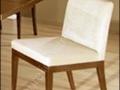 silla-new-york-aurelio-restrepo-j-deko-manizales-colombia-mobiliario-muebles-sofas-camas-salas-comedores-sillas-sillones-decoracion